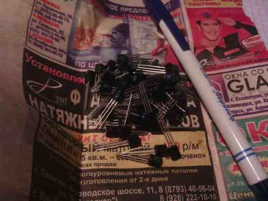 Tranzistory` (3)
