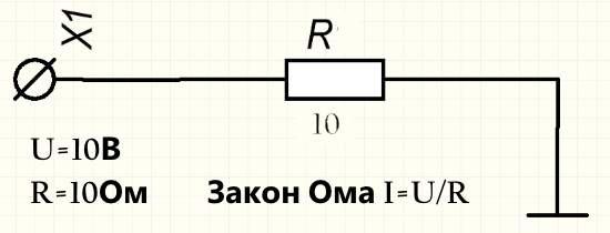 Схема с резистором