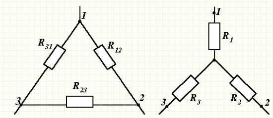 Звезда треугольник