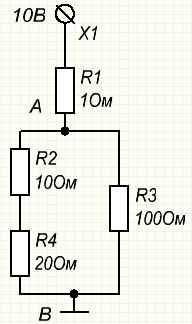 Последовательнопараллельное соединение резисторов