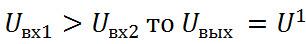 Формула логическй 1 для компаратора